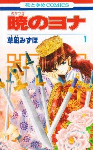 Yona, Princesse de l'aube édition simple