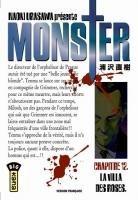 Monster # 12