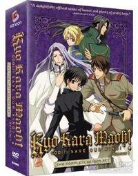 Kyô Kara Maô ! - Saison 1 édition Complete Series Boxset