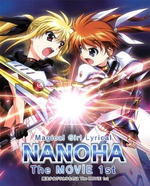 Mahô Shôjo Lyrical Nanoha The Movie 1st édition Blu-Ray collector limité