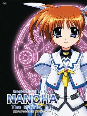 Mahô Shôjo Lyrical Nanoha The Movie 1st édition Collector limité