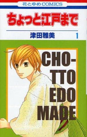 Chotto Edo Made édition Japonaise