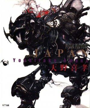 Japan - Final Fantasy Amano édition simple