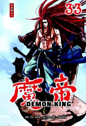 Demon King T.33