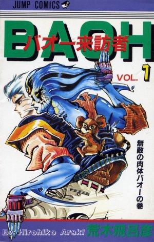couverture, jaquette Baoh 1  (Shueisha)