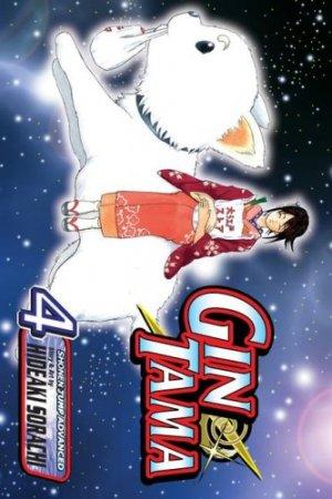 Gintama 4