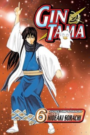 Gintama 6