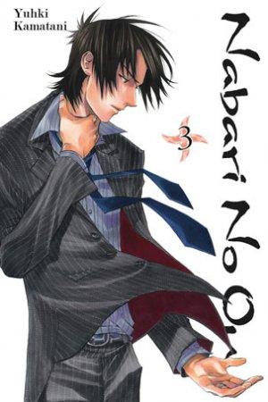 Nabari 3