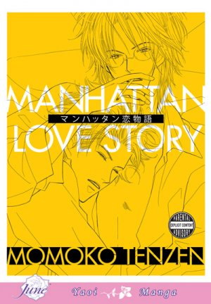 Manhattan Koi Monogatari édition USA