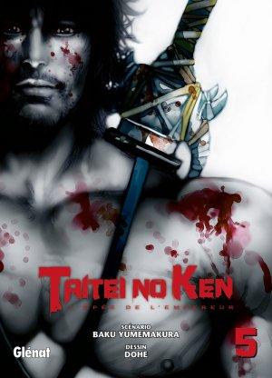 couverture, jaquette Taitei no Ken 5  (Glénat Manga)