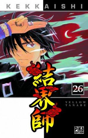Kekkaishi T.26