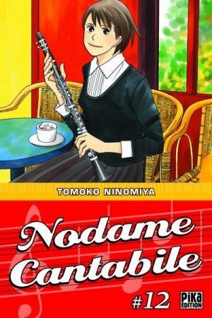 couverture, jaquette Nodame Cantabile 12  (Pika) Manga
