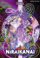 couverture, jaquette Niraikanai, Paradis Premier 3  (Delcourt Manga)