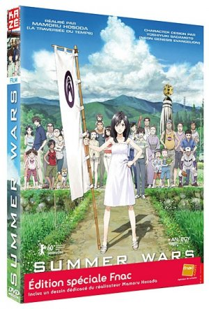 Summer Wars édition DVD - édition simple FNAC