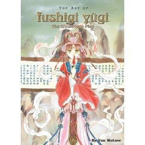 Fushigi Yugi - Illustrations édition Américaine