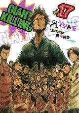 Giant Killing # 17