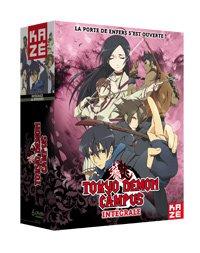 Tokyo Demon Campus - Saison 1 et 2 édition Coffret Integrale