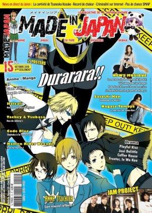 Made in Japan / Japan Mag #15
