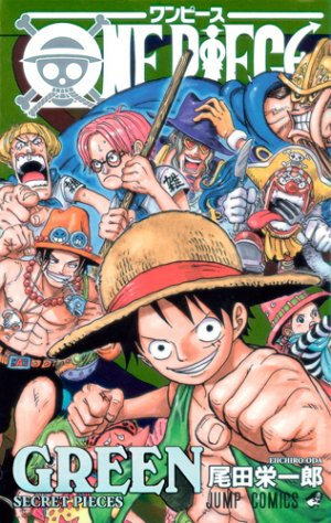One Piece Green (Secret Pieces) édition Japonaise