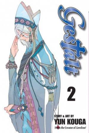 couverture, jaquette Gestalt 2 Américaine (Viz media) Manga