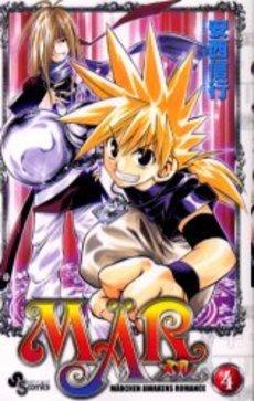 couverture, jaquette Mär 4  (Shogakukan) Manga