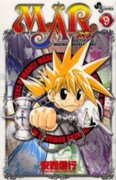 couverture, jaquette Mär 9  (Shogakukan) Manga