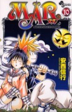 couverture, jaquette Mär 10  (Shogakukan)