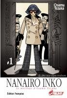 couverture, jaquette Nanairo Inko 1  (Asuka)