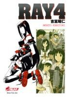 couverture, jaquette Ray 4  (Asuka)