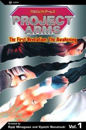 Arms édition Américaine
