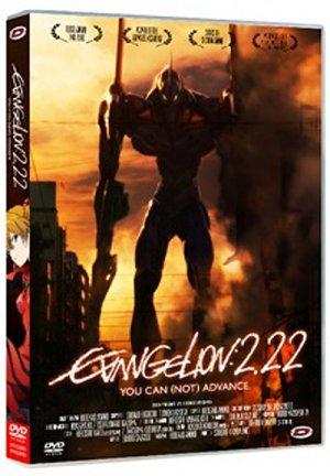Evangelion : 2.22 You can (not) advance édition DVD Simple