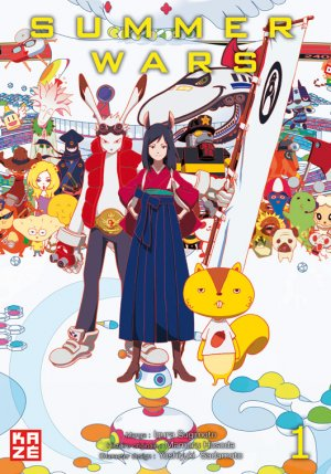 Summer Wars édition Collector