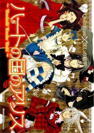 couverture, jaquette Alice au Royaume de Coeur 6  (Mag garden)