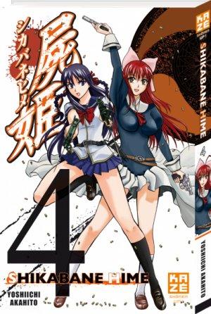 couverture, jaquette Shikabane Hime 4  (kazé manga)