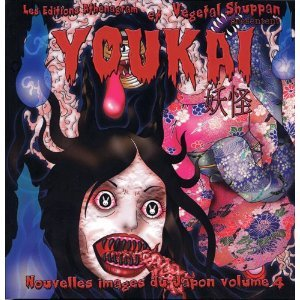 Collection de Nouvelles Images du Japon n°4 édition Simple