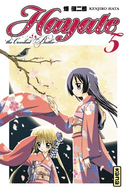 Hayate the Combat Butler # 5