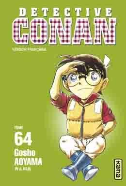 Detective Conan #64