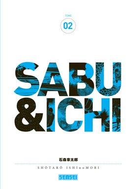 couverture, jaquette Sabu et Ichi 2  (kana)