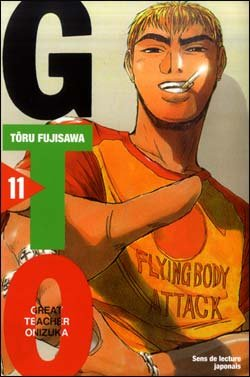 GTO # 6