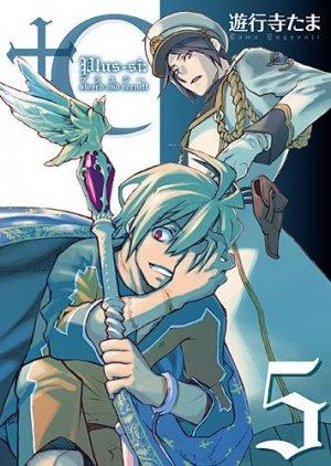+ C Sword and Cornett T.5