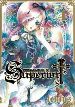 couverture, jaquette Superior Cross 4  (Square enix)