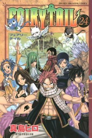 Fairy Tail # 24