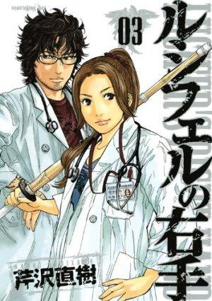 couverture, jaquette La Main droite de Lucifer 3  (Kodansha)