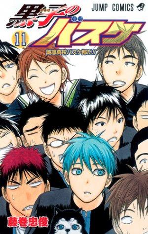 couverture, jaquette Kuroko's Basket 11  (Shueisha) Manga