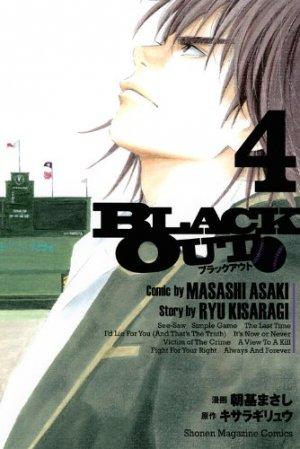 couverture, jaquette Black Out 4  (Kodansha)
