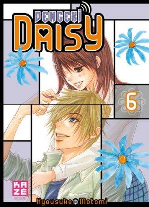 Dengeki Daisy T.6