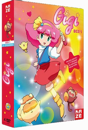 Gigi édition DVD Simple VF