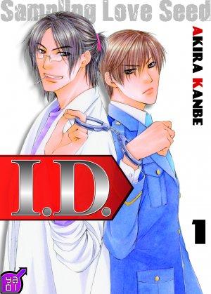 couverture, jaquette I.D. 1  (Taifu Comics)