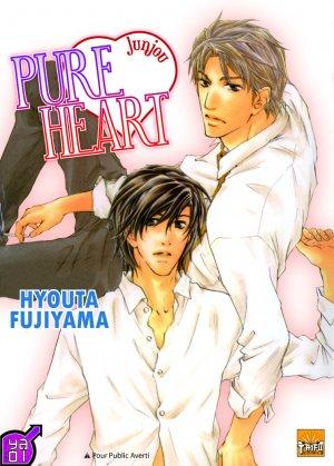 couverture, jaquette Pure Heart 1  (Taifu Comics)