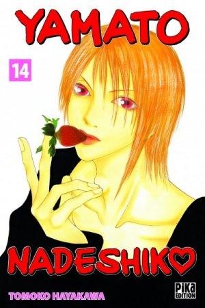 Yamato Nadeshiko # 14